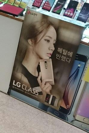 lg-class-1