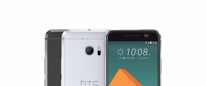 htc-10-top